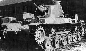 二式砲戦車 ホイ