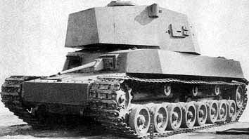 五式中戦車の画像 p1_1