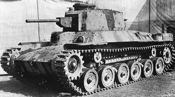 九七式中戦車の画像 p1_2