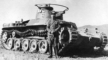 九七式中戦車の画像 p1_3