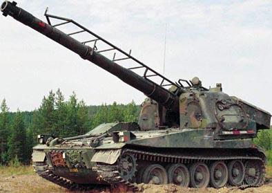 バンドカヌーン1 155mm自走榴弾...