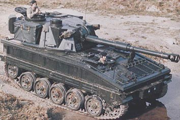 FV433アボット105mm自走榴弾砲